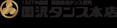 国沢タンス本店 |シャルドネ高岡| 富山県高岡市の家具店|アップライトチェア販売